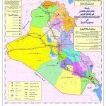 خارطة نظام النقل المتكامل للمشرق العربي - جمهوري العراق - --